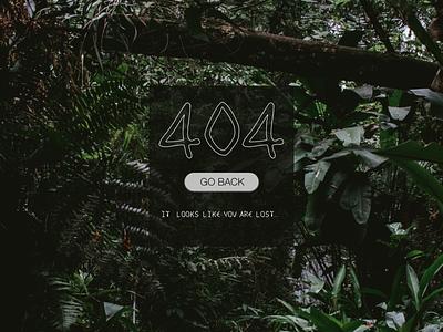 DailyUI #8 (404 page) 404 error page error page error 404 404 dailyui008 website web ux ui design dailyuichallenge