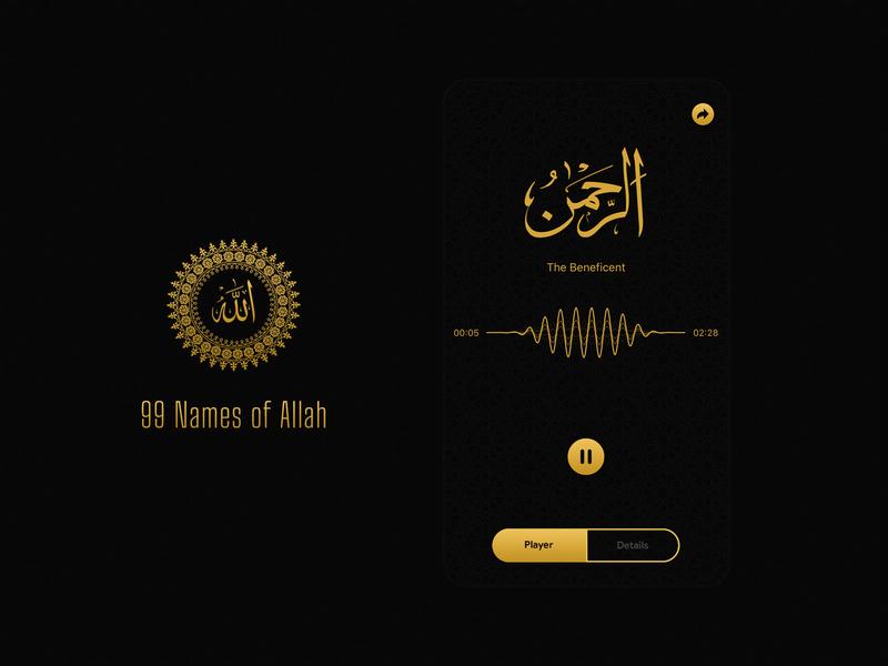 99 Names of Allah mobile app design latest design trendy ui latest ui minimal ui ui 99 names islamic art islamic app design islamic app ios app design