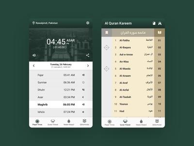 Muslim Guide App
