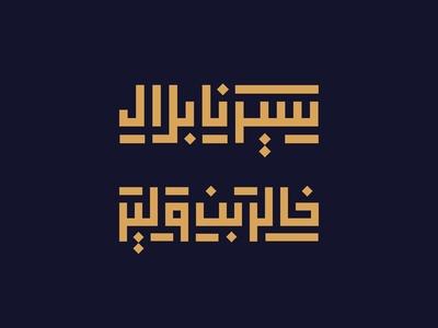 Construction Company Website Logos