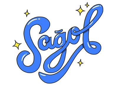 Sagol typography lettering type snapchat sticker you thank