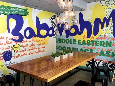 Baba Nahm Mural drawing logo pita middle eastern restaurant mural branding design illustration