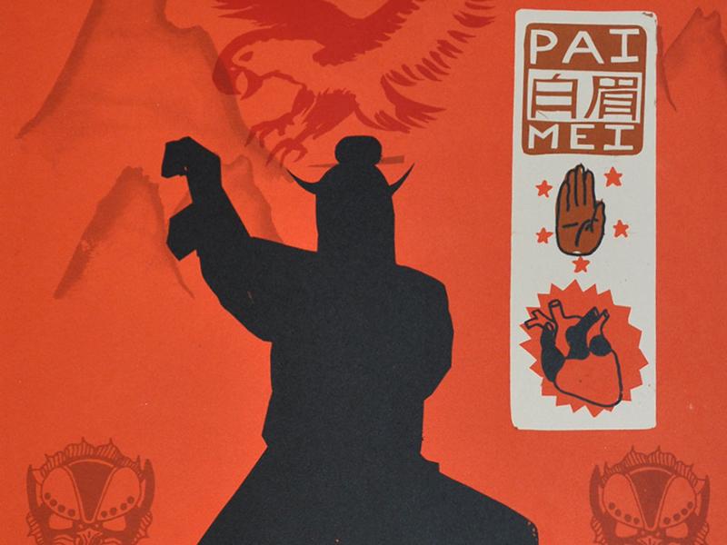 Pai Mei Dribbble silk screen kill bill karate tarintino