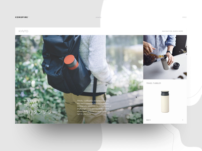 Kinto (Product Landing Page) - Conspire - 01 shopify theme e-commerce drinkware coffeeware teaware web design ui typography minimal layout
