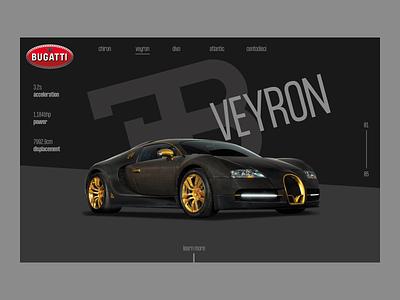 Remake - Bugatti design uidesign branding refonte black bugatti cars dailyui daily-ui webdesigner