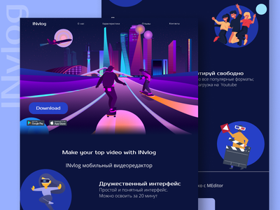 Movie editor Landing page for teenagers katrin golenko ui landing page design movieeditor movie