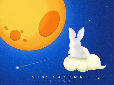 Mid-Autumn Festival night
