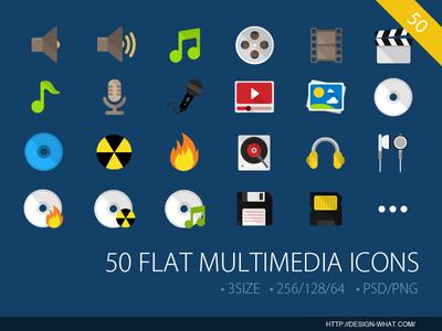 50 Flat Multimedia ICONs