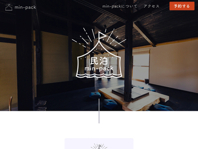 LandingPage : Stay at a private home in Japan