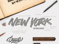 Duuo Workshop New York