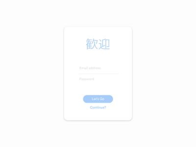 001 Sign up | Daily UI simple web minimal clean welcome ui sketch sign up dailyui