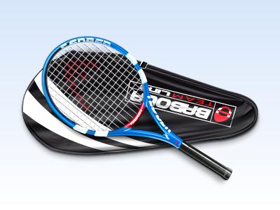 Tennis racket vezstudio ui icons tennis racket icon gift