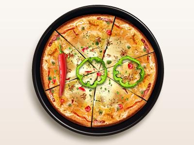 Pizza 100 icons vezstudio ui gift pizza mac