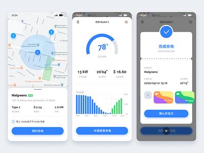 DZ Charger Redesign app design uiux mobile minimalist ui