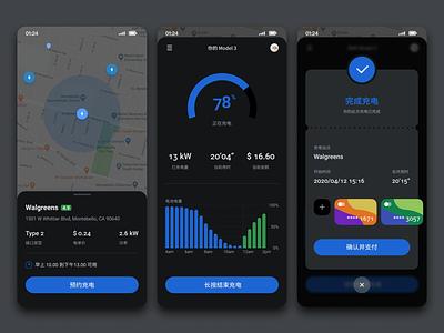 DZ Charger Redesign Dark Mode app uiux mobile design minimalist ui