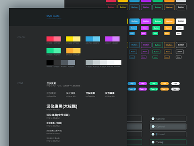 style guide for personal branding design - black ui