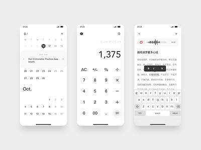 JiAN 02 black and white mobile minimalist design uiux ui