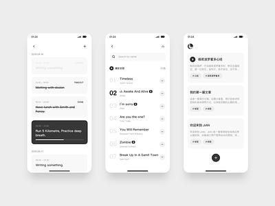 JiAN 06 black and white mobile minimalist uiux design ui