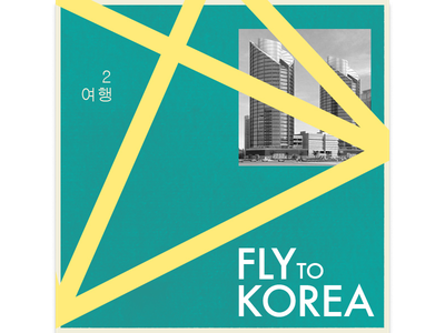 Fly to Korea minimal typography design