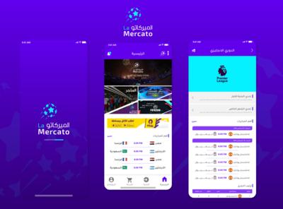 Mercato App
