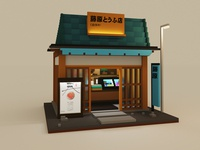 Japanese Traditional Shop Concept