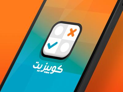 Multiple choice icon in Farsi