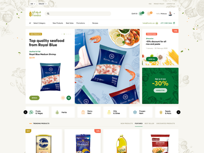 FoodCo 🍎🥩🍋🌽🥖🧀 vector onepage landingpage onlinegrocery fresh vegetables illustration ui ux webdesigner website webdesign onlineshop shop ecommerce grocery onlinefood food