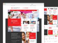 Commercial Finance / Website