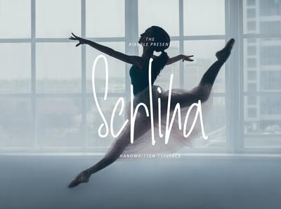 Serlina