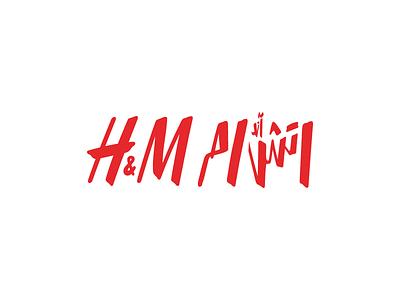 H&M Arabic Logotype type typography arabic localization