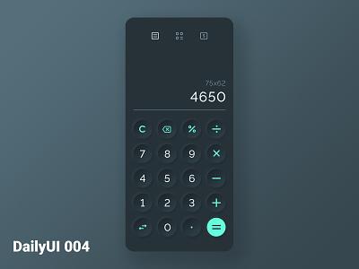 #DailyUI004 daily ui 004 daily ui app neumorphism dailyui04 dailyui4 004 calculator design uidesign uxui uiux ux ui dailyui dailyui004