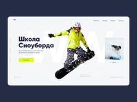 snowboarding landing page