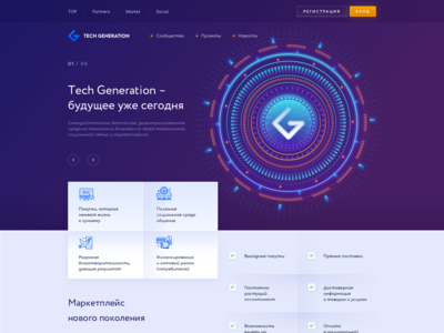 Crypto website homepage
