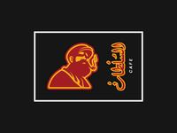 Sultan Cae