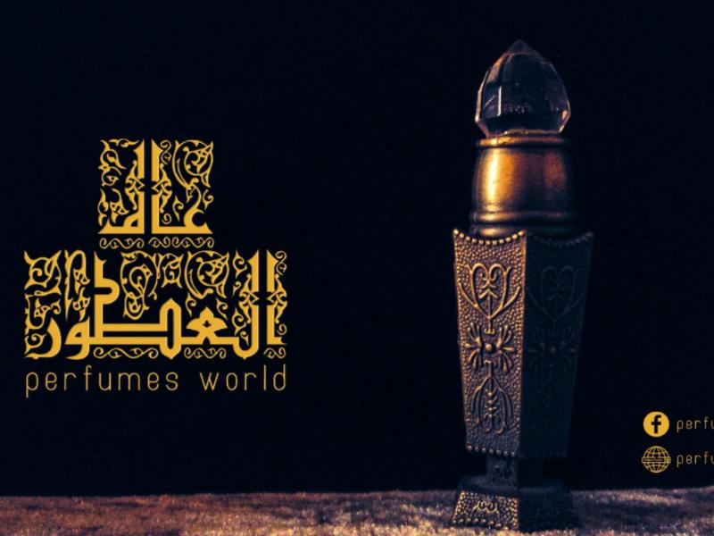 Perfumes world logo logo design