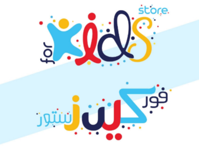For kids logo