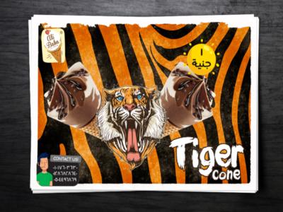 tiger cone ice cream