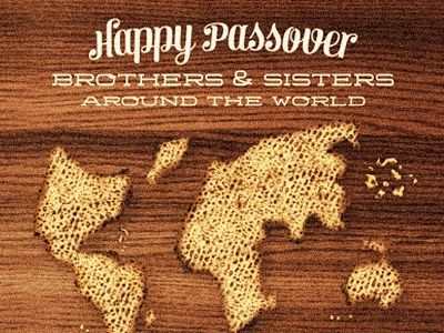 Happy Passover People of Dribbble!  passover jewish wine