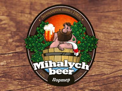 Michalych