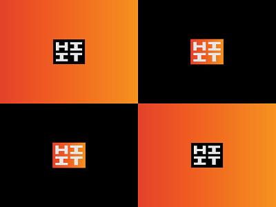 HIIT Logo thick lines branding design logo