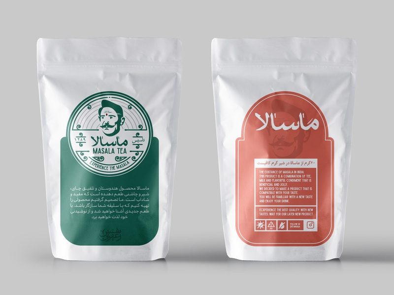 Masala Tea portrait arabic typography india indian packaging team masala pouch logotype logo tehran face صالحی saalehii typography branding iran illustration design