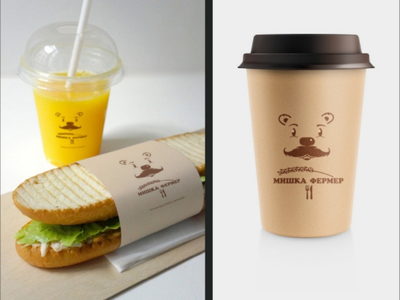 Brand identity for a cool Coffee House logo brand identity branding brand illustration cafe coffee