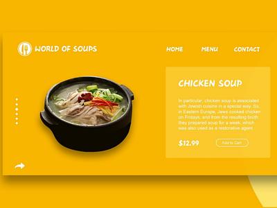 Web design for the world of soups ux design ui design uxui ux ui design web design website