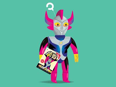 Nebula Superstar monster kaiju toy sofubi japanese illustration character texture