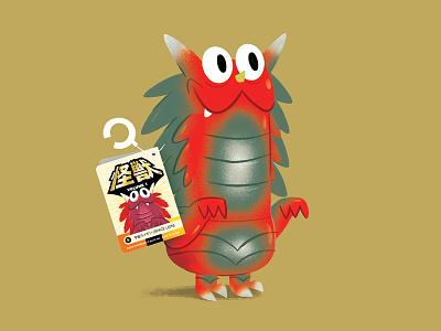 Space Lion texture character illustration japanese sofubi toy kaiju monster