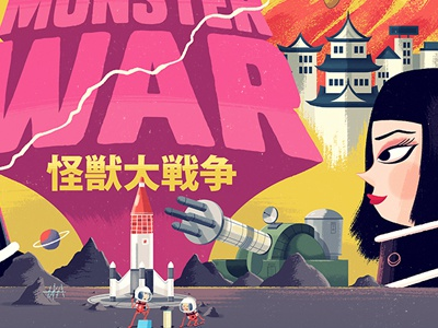 Great Monster War - Complete!