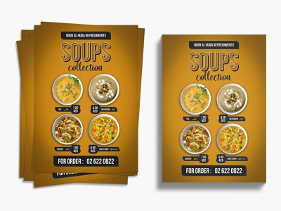 Soups Collections Flyer Design a4 paper a4 brochure a4 flyer a4 mushroomflyer vegsoup chickensoup restaurant soupsflyer soupgraphix soup food illustration food and drink food app food flyers flyer template flyer artwork flyer design flyer
