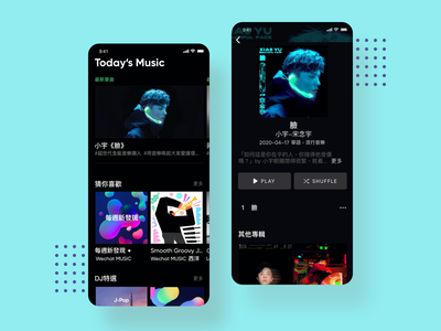 Music app branding app ui ux