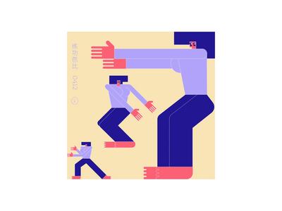 0412 flat illustration design