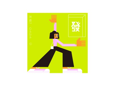 0424 flat illustration design